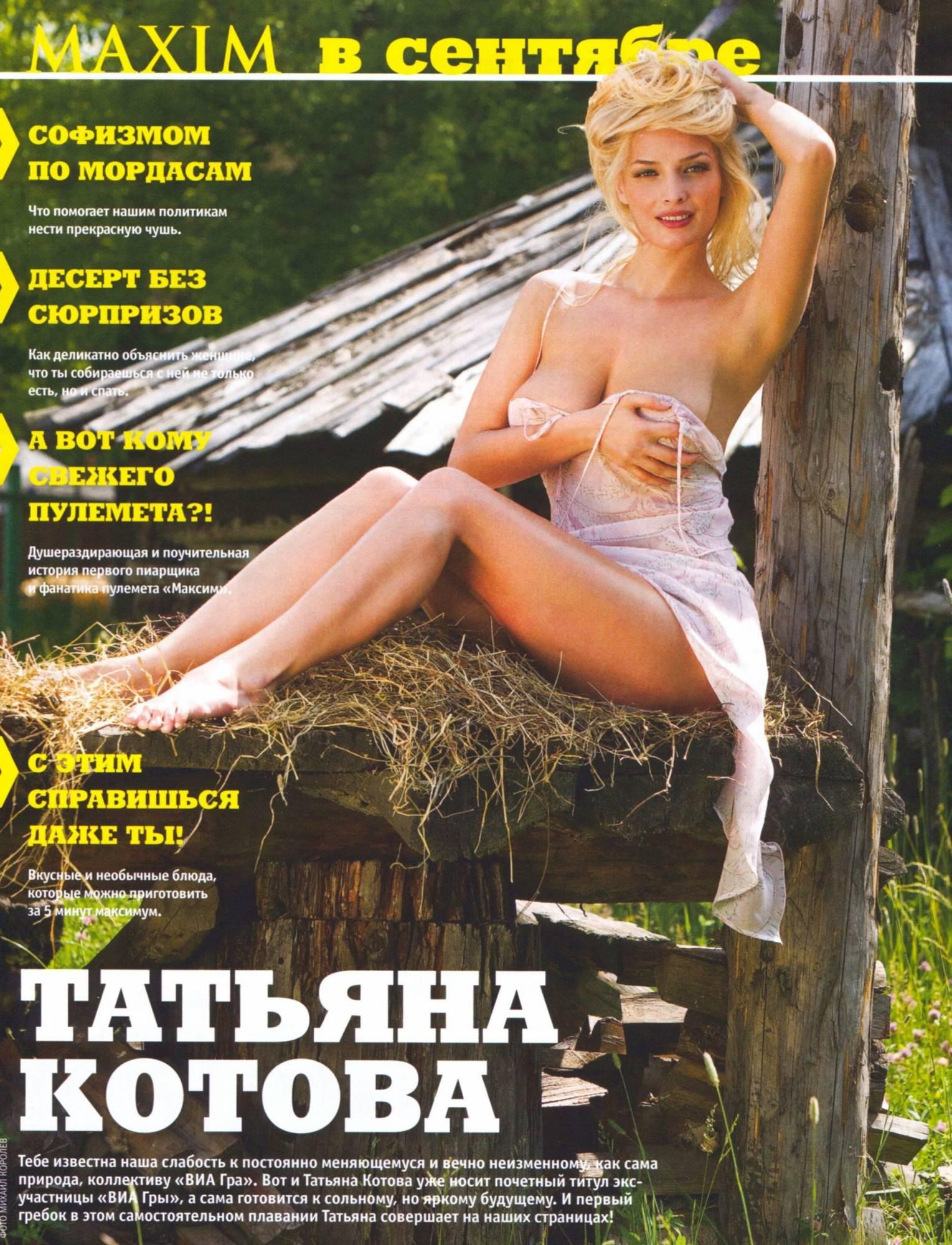 Список фото эротических сайтов 11 фотография
